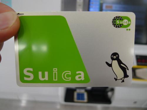Suica, la Tarjeta del Pingüino