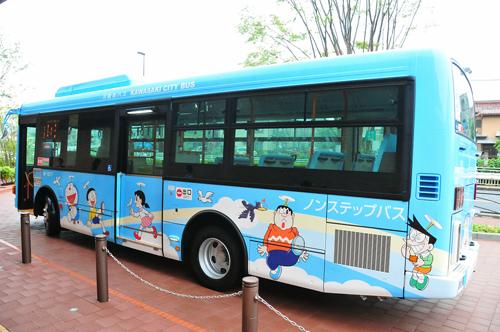Los atobuses de Doraemon