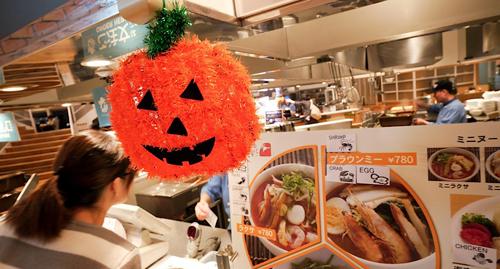 El Halloween Japonés