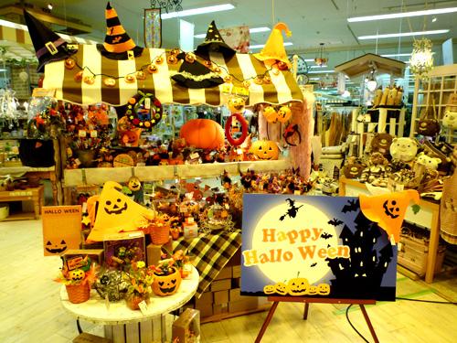 Halloween Japan 2011