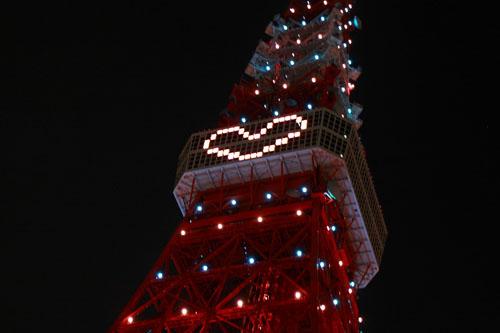 En Navidad la Tokyo Tower es la Torre de los enamorados