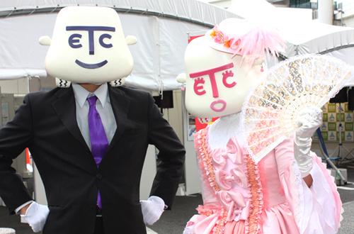Mr. ETC y Ms. Karejo, una pareja de lo más peculiar
