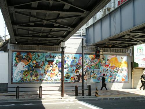La estación de tren de Astroboy