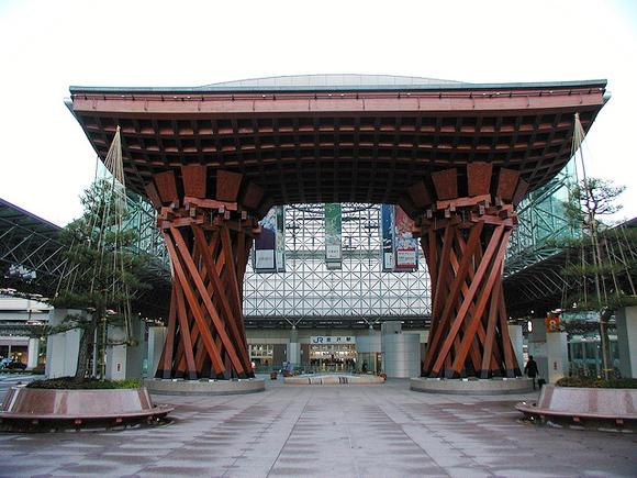 La impresionante Puerta de Tsuzumimon