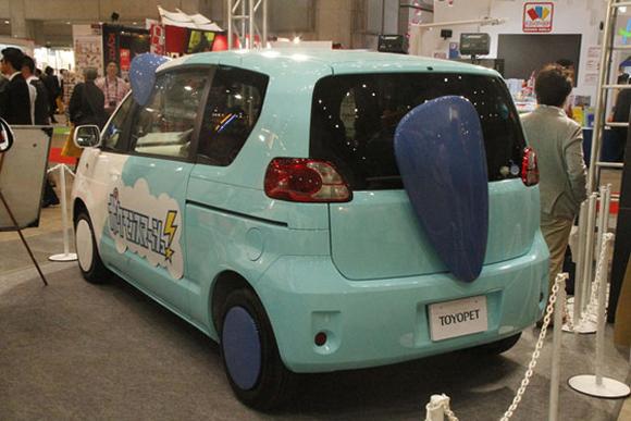 oshawott-car2