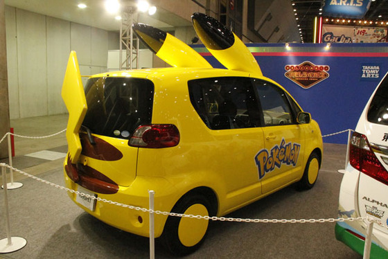 pikachu-car2