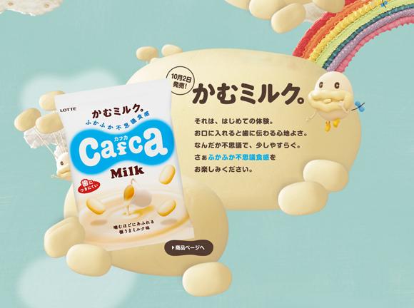 Especial lo más leido en la historia de JaponPop.com: El anuncio que hace que el 96,2% de los bebes dejen de llorar