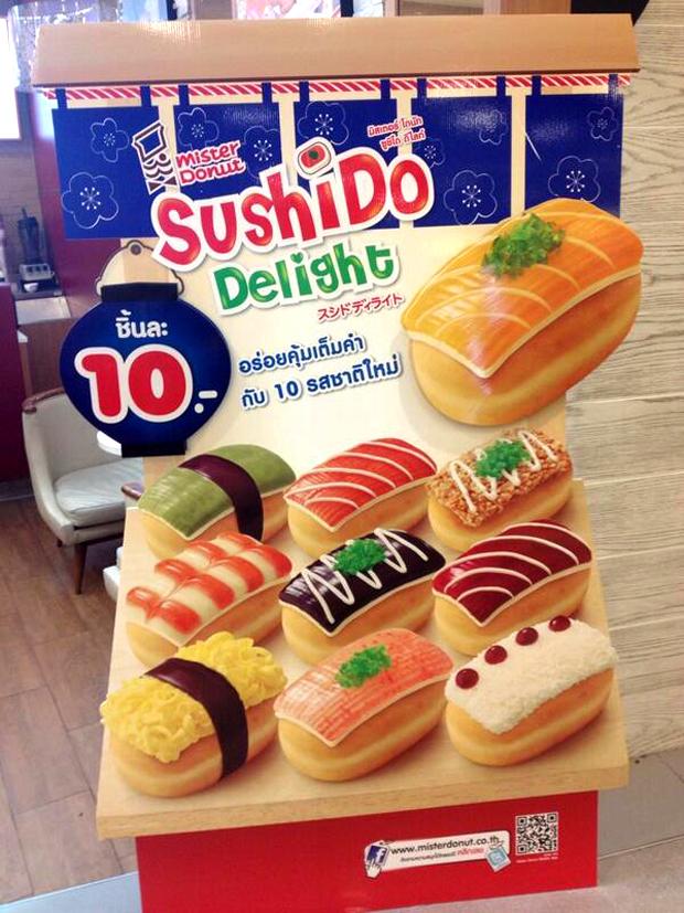 """Sushido, el """"sushi donuts"""""""