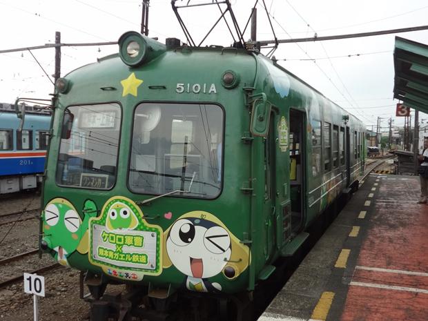"""Ao-Gaeru, la """"Rana Verde"""" de Shibuya"""