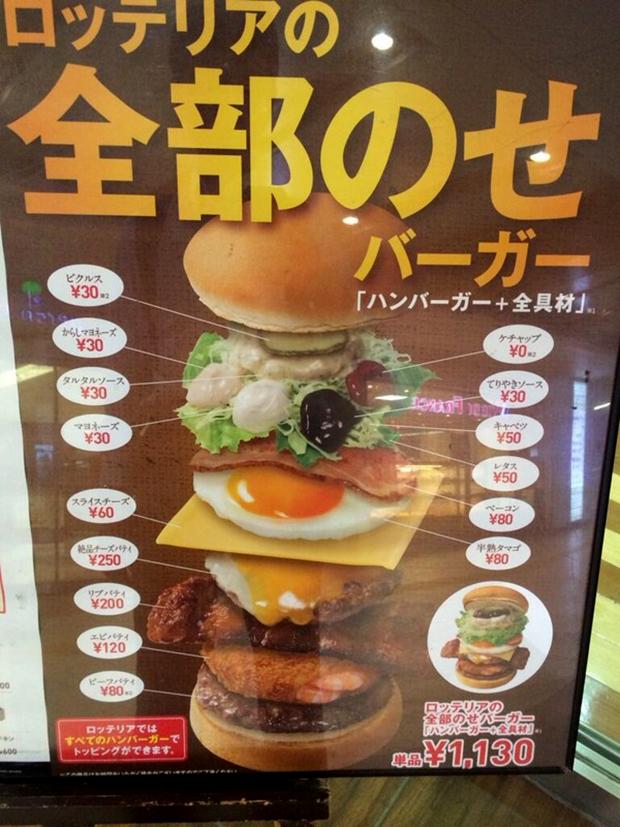 """""""Zennose"""", la hamburguesa con todos los ingredientes juntos de otras hamburguesas"""