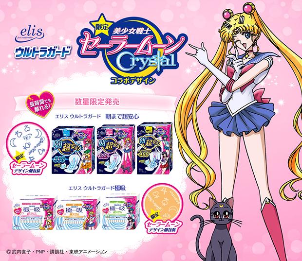 Compresas íntimas Sailor Moon