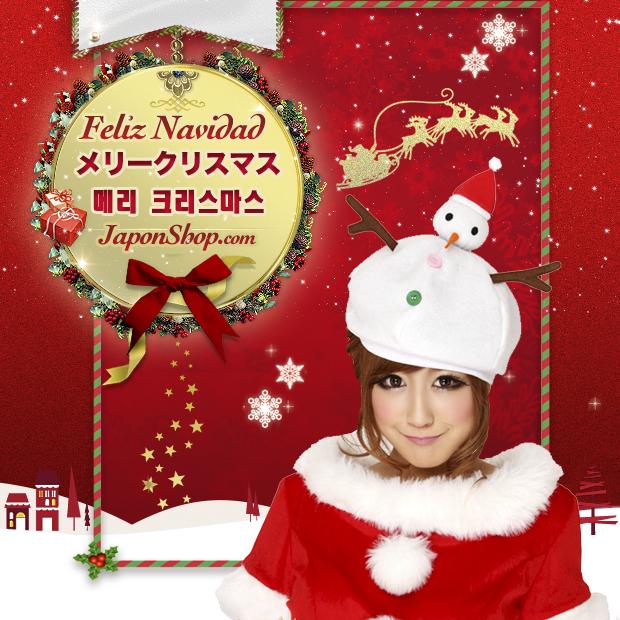 """Desde JaponShop.com os deseamos unas """"Wonder Christmas"""""""
