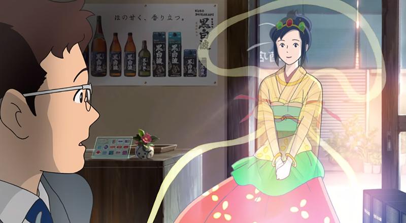 """Sato Yoshiharu el dibujante de """"Mi vecino Totoro"""", sorprende con su nuevo trabajo....Un spot para TV! Dentro Vídeo!"""